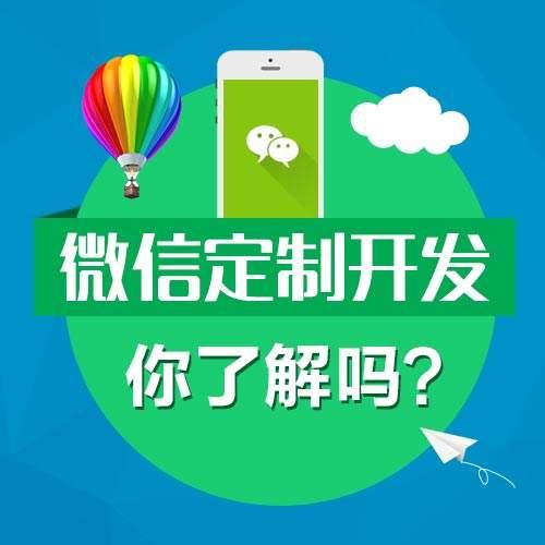 龙泉驿bob手机登陆开发公司